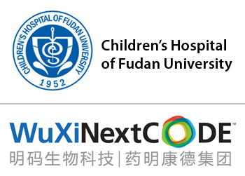 WuXi NextCODE and Fudan Children's Hospital